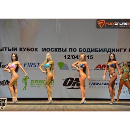 Moscow cup 2015, at the right side - world champion Diana Volkova